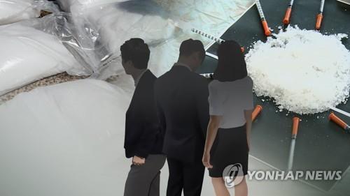 韩国网络毒品犯罪频发成监控盲区