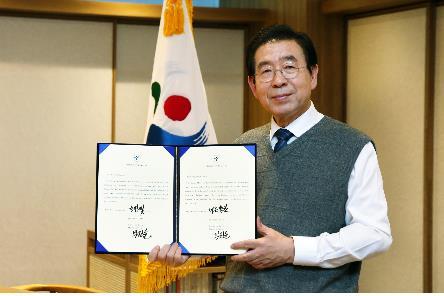 首尔市为11名外国人起韩文名