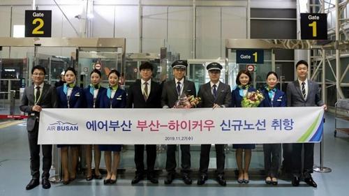 釜山航空开通第二条海南航线