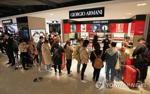 现代百货再获首尔市区免税经营