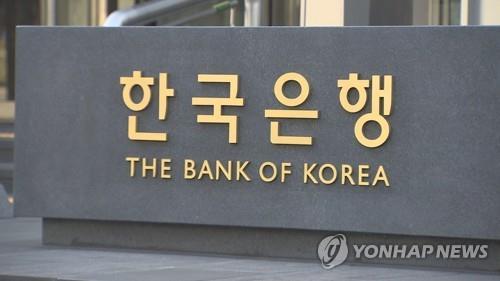 详讯:韩央行维持基准利率1.25%不变