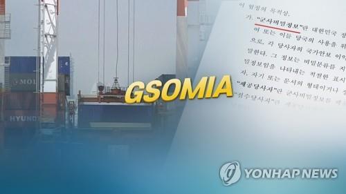 韩日下月启动局长级对话讨论出口管制问题