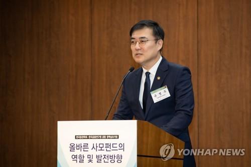 第九届韩中日金融监管者高层会议在东京举行