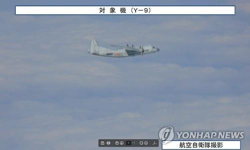 1架中国军机一度飞入韩国防空识别区