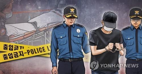 韩警方逮捕一名涉嫌故意杀人罪中国男子