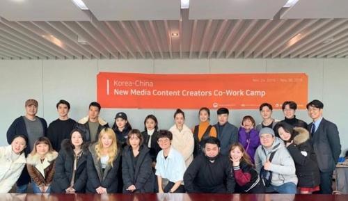 韩中内容创作者合作营在京举行