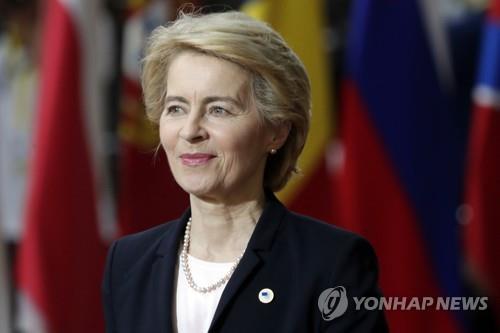 资料图片:欧盟委员会主席冯德莱恩 韩联社