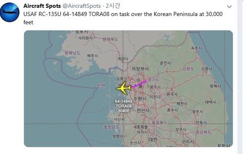"""资料图片:美国空军RC-135U""""战斗派遣""""侦察机航迹 飞机守望推特供图(图片严禁转载复制)"""