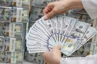 韩11月外储4075亿美元创历史新高
