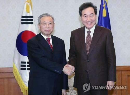 韩国总理李洛渊会见山东省委书记刘家义