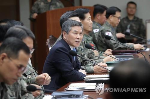 韩国防长召开指挥官会议要求对朝保持戒备
