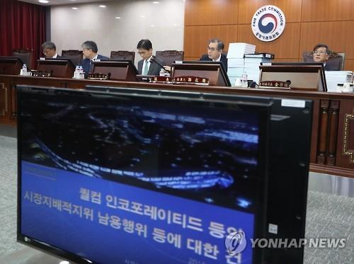 详讯:韩法院判高通实施垄断被罚60亿元合法