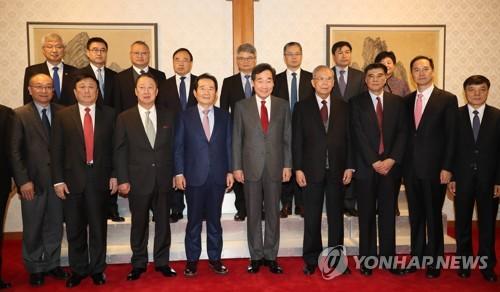 第二轮韩中企业家和前高官对话会在首尔召开