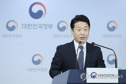 韩日局长级出口管理政策对话将在日举行