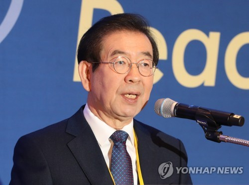 诺贝尔和平奖得主峰会明年在首尔举行