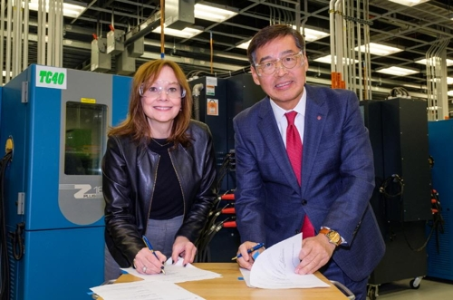 LG化学与通用汽车在美合资投建电池厂
