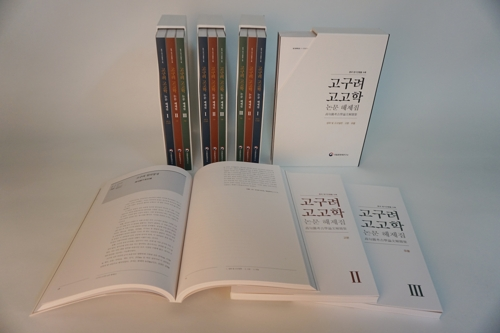韩出版中国专家在朝所拓高句丽王陵碑图录