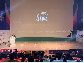 2023亚洲广告会议将在首尔举行