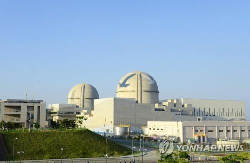 韩国两台新核电机组竣工 采用自主开发压水堆