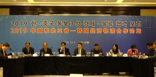 韩国与中国东三省经济论坛在沈阳举行