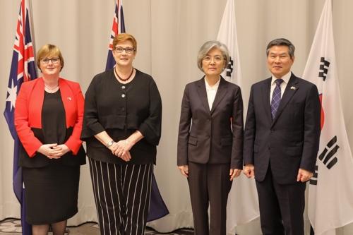 韩澳外长防长会议共商半岛问题呼吁朝鲜对话