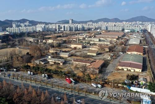 韩国收回4处美军驻韩基地