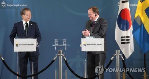文在寅下周在韩会见瑞典首相勒文