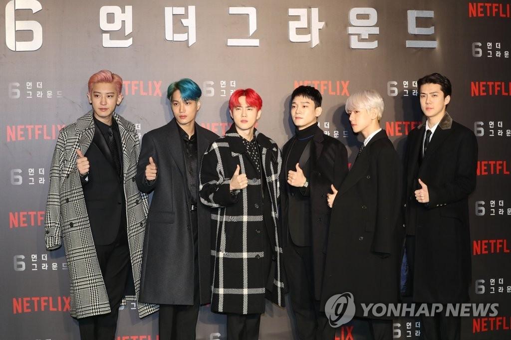 资料图片:EXO 韩联社