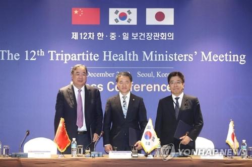韩中日卫生部长会议发表联合宣言加强医疗合作