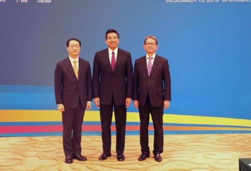 韩中日在成都举行高官会