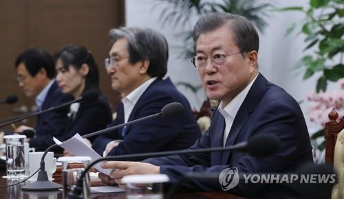文在寅表示韩国经济逆势向好指标明显改善