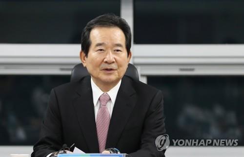 简讯:韩国前国会议长丁世均获国务总理提名