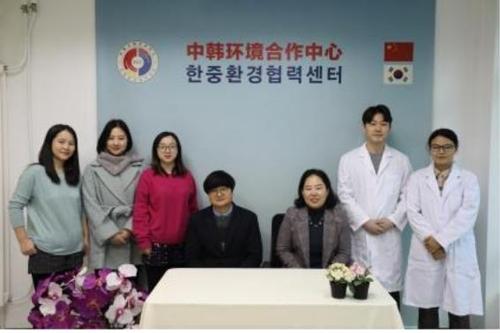 韩中环境合作宣传平台上线