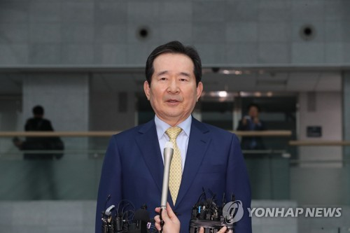 韩总理被提名人:将致力恢复经济和团结国民