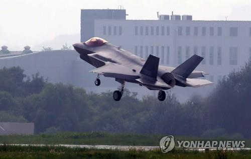 韩国空军F-35战机低调服役