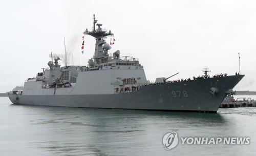 消息:韩政府或明年初向霍尔木兹海峡派兵