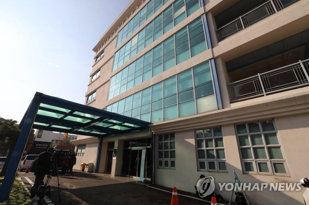 韩检方搜查国务总理室