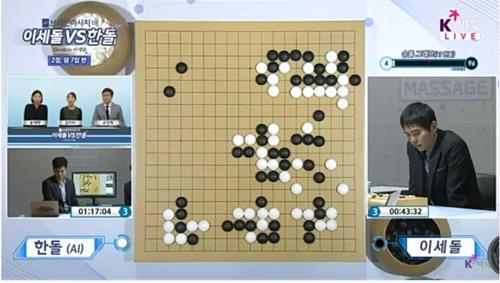 韩豆首战投子认负。 韩联社/K围棋YouTube截图(图片严禁转载复制)