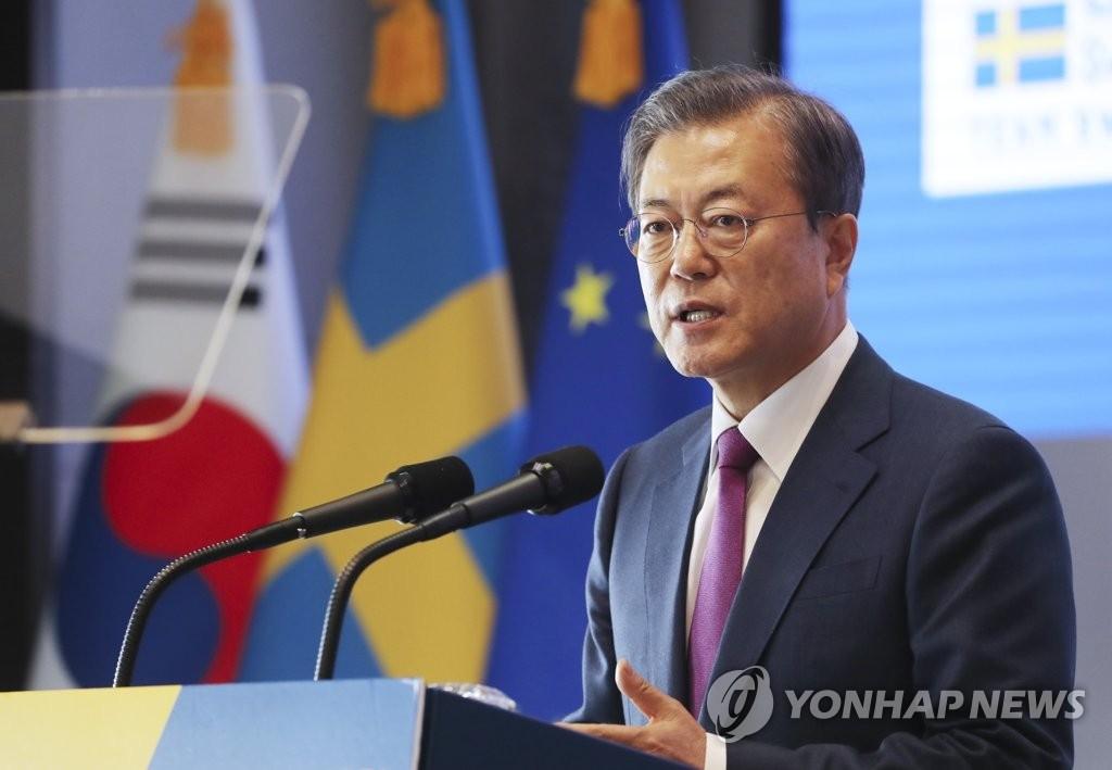 文在寅出席韩国瑞典商务峰会
