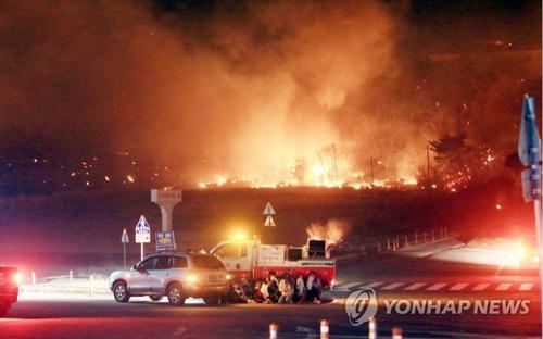 资料图片:山火现场 韩联社