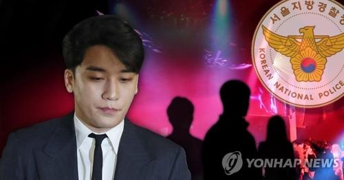 资料图片 韩联社