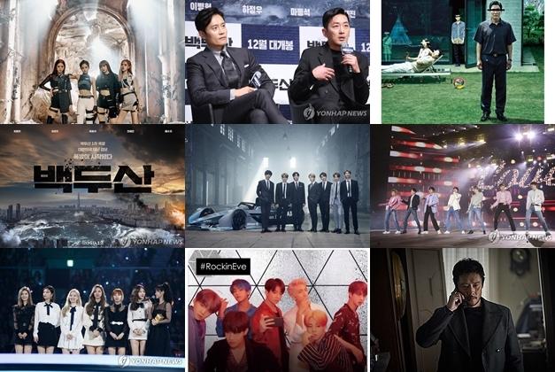 一周韩娱:防弹称霸年度音源榜 《寄生虫》获奥斯卡提名 - 1