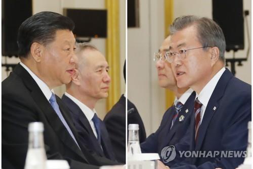 资料图片:左为中国国家主席习近平,右为韩国总统文在寅。 韩联社