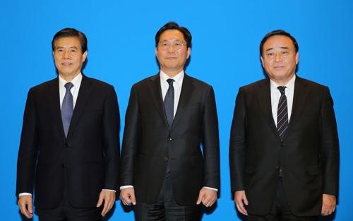 第12次韩中日经贸部长会议在京举行