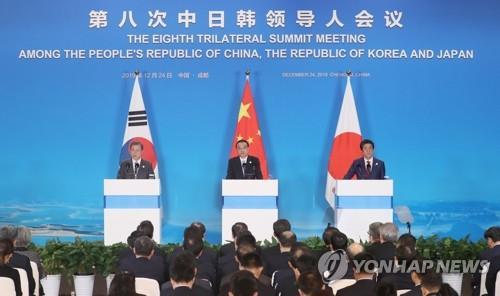 第八次韩中日领导人会议在成都举行