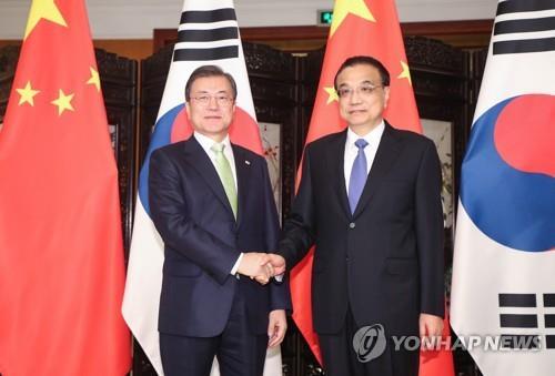 详讯:文在寅会见中国国务院总理李克强