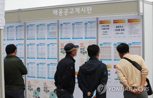 统计:韩六成再就业中年人月薪不及1.2万