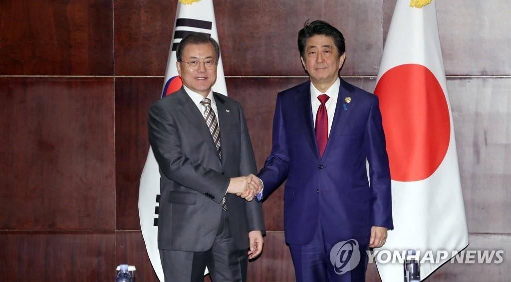 简讯:韩日领导人商定对话解决强征劳工问题