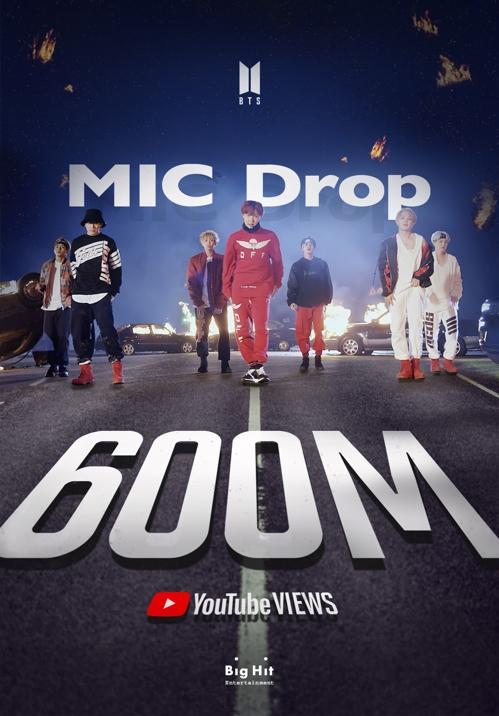 资料图片:防弹少年团《MIC Drop(混音版)》MV播放量突破6亿次纪念海报 Big Hit娱乐供图(图片严禁转载复制)