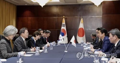 韩国对日方在韩日首脑会谈上失礼之举深表遗憾